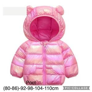 Куртка А56845
