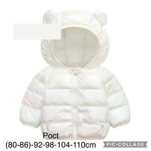 Куртка А56846