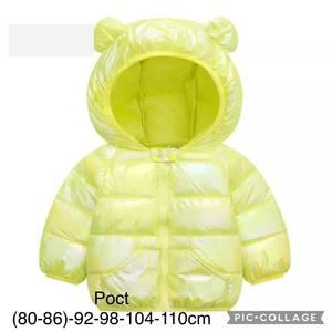 Куртка А56847