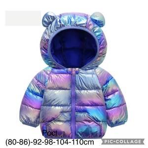 Куртка А56848