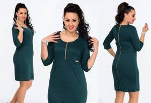 Платье короткое классическое облегающее У7567