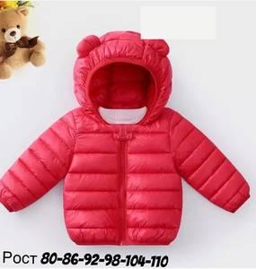 Куртка А56850