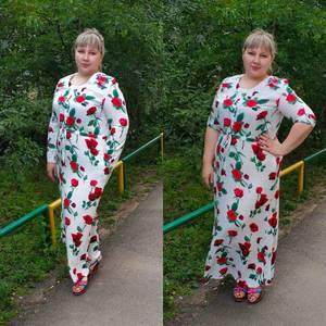 Платье длинное нарядное летнее У9247