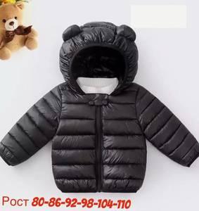 Куртка А56851