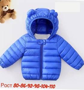 Куртка А56852