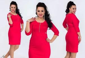 Платье короткое облегающее красное У7570