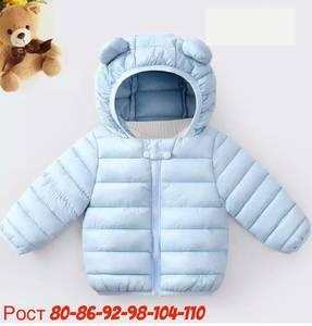Куртка А56853