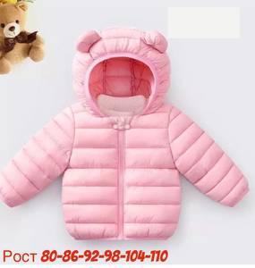 Куртка А56854