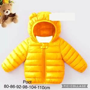 Куртка А56855