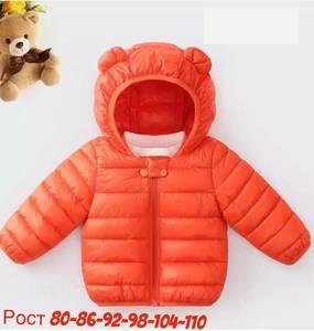 Куртка А56856