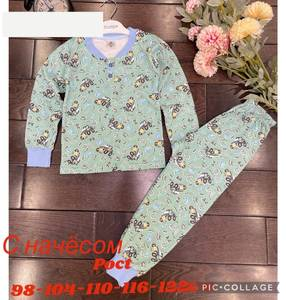 Пижама на флисе А56861