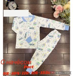 Пижама на флисе А56862
