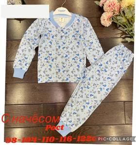 Пижама на флисе А56863
