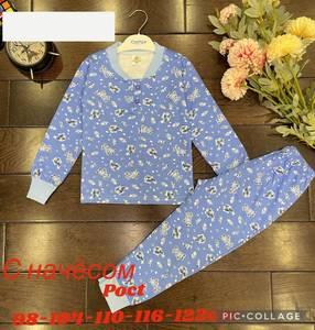 Пижама на флисе А56864