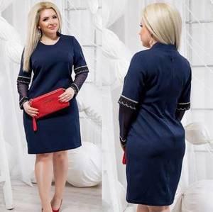 Платье короткое нарядное однотонное Ф5501