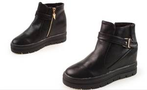 Ботинки Н9459