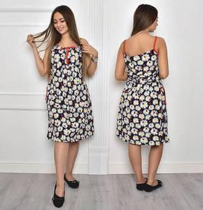 Платье Т1788
