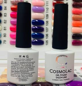 Gel Polish CosmoLac А01434