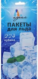 Пакеты для льда А06122