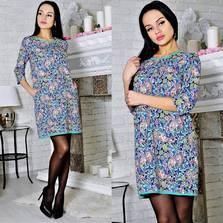 Платье Р2518