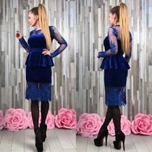 Платье П9828