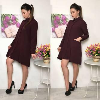 Платье короткое повседневное современное Р2292