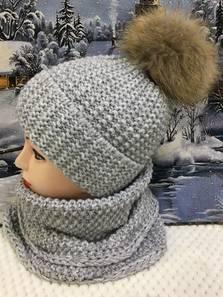 Шапка и шарф Хомут П1850