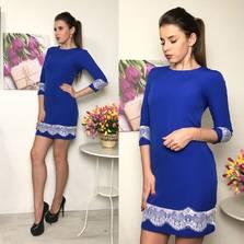 Платье Р2340