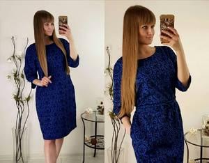 Платье короткое офисное синее Р2496
