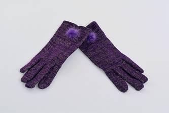 Перчатки Б0866