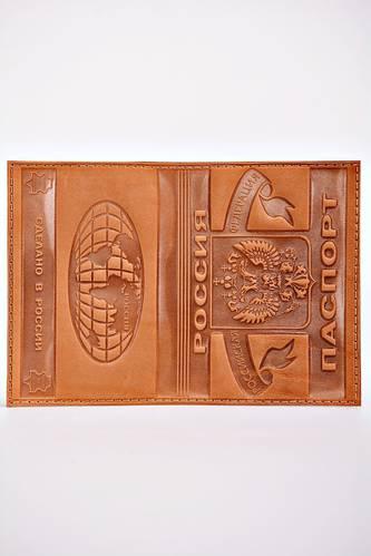 Обложка для паспорта Е0260