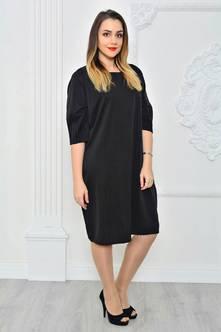 Платье П9626