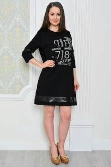 Платье П9482
