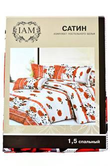 Комплект постельного белья П1001