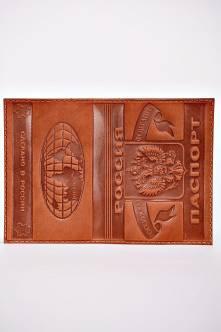 Обложка для паспорта Е0261