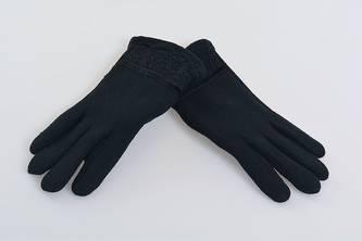 Перчатки Б0869