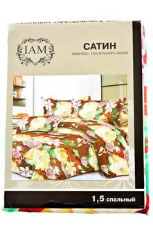 Комплект постельного белья П1003