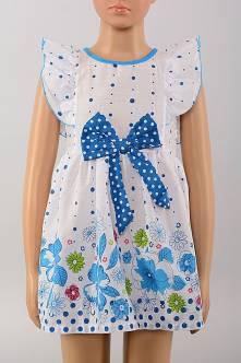 Платье В9693