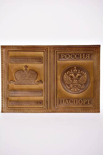 Обложка для паспорта Е0263