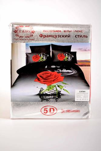 Комплект постельного белья И3543