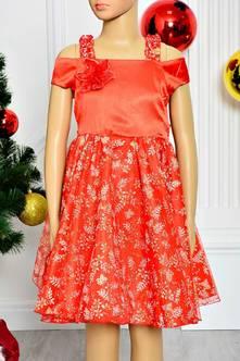 Платье П7368