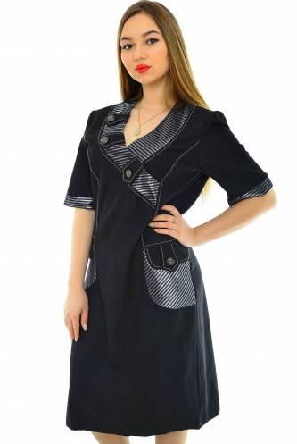 Платье Н1837