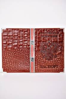 Обложка для паспорта Е0264