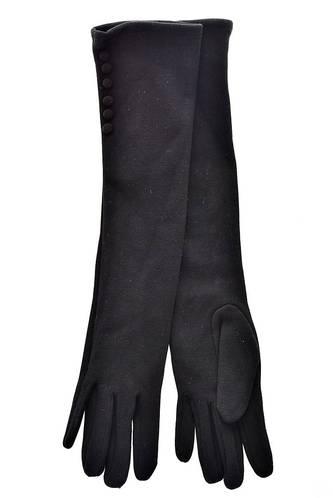 Перчатки П8928