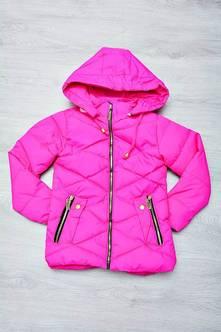 Куртка П7053