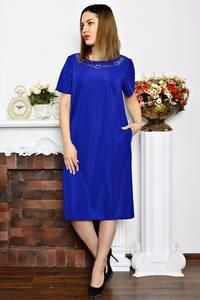 Платье длинное вечернее синее Р6346