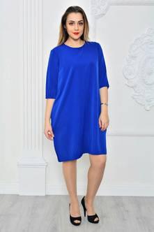 Платье П9629