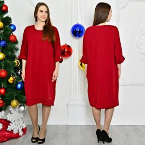 Платье длинное трикотажное красное П7607