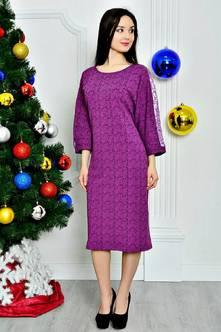 Платье П8320