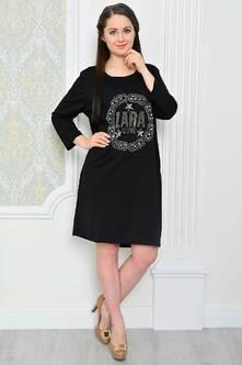 Платье П9485